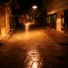 Outdoor lighting can offer an extra layer of security to your property - Davis Locksmiths, London